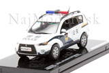 Mitsubishi Outlander China police