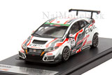 Honda Civic Type R FK2 Super Taikyru Series 2017